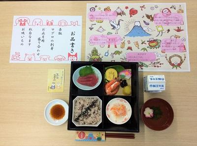 新年会 行事食 写真①.JPG