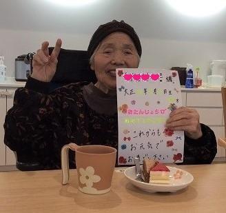 2月誕生会④.jpg