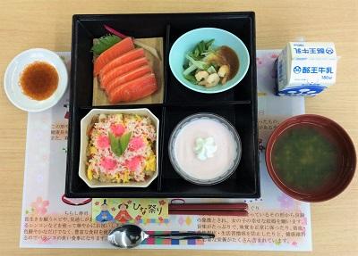 ひなまつり行事食①.JPG