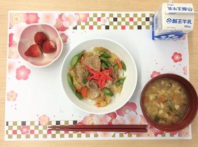 3月選択食①.JPG