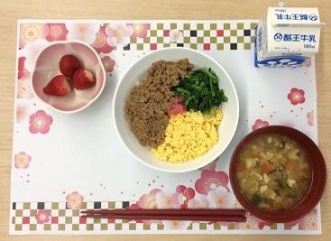 3月選択食②.JPG