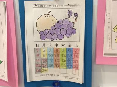 IMG_5564 編集済み.jpg